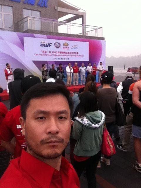 Shun Yi Plympic Cable Park ที่เมือง Beijing 7 - 9 มิถุนายน 2556