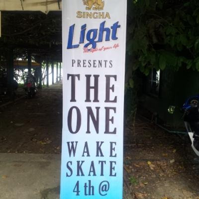 การแข่งขัน The One Wakeskate ครั้งที่ 4