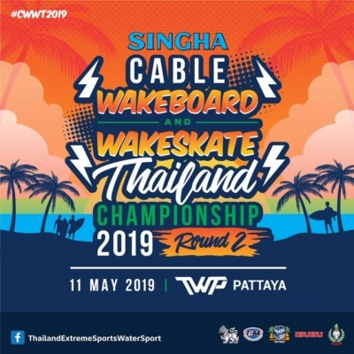 Singha Cable Wakeboard and Wakeskate Thailand Championship 2019 2nd Circuit at Thaiwakepark Pattaya