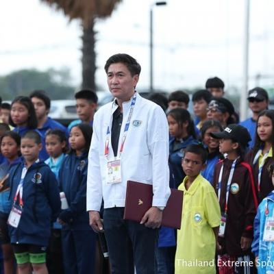 35th Thailand Youth National Games (Buriram Games)