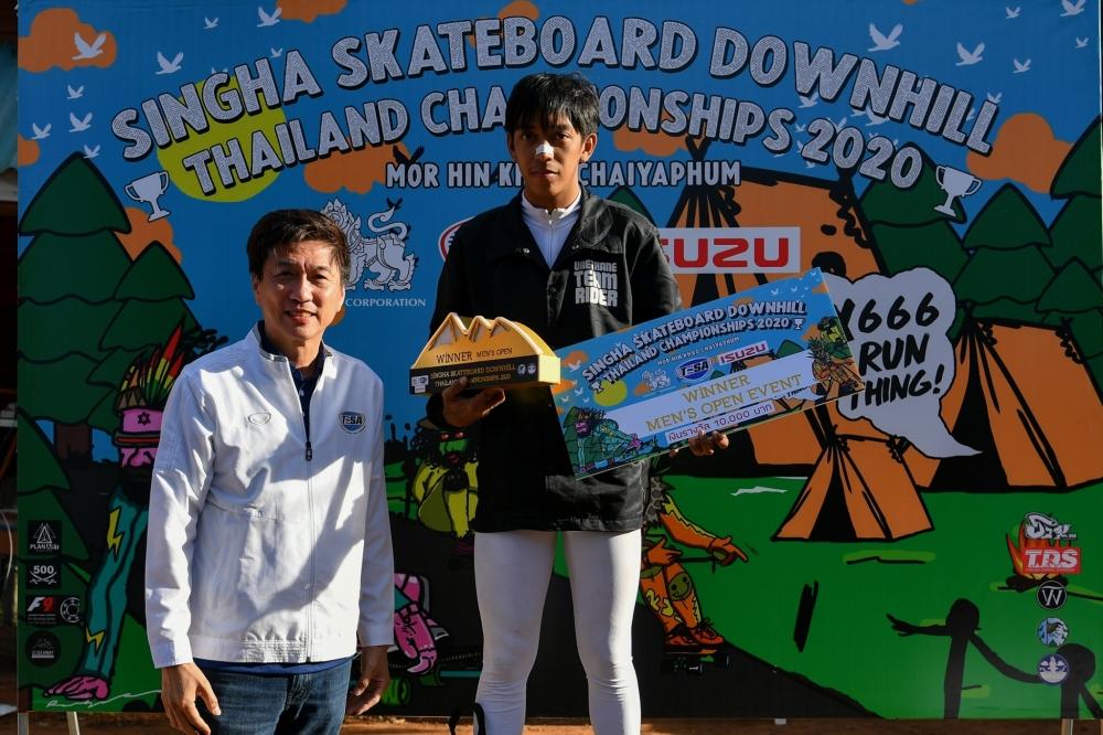 SINGHA SKATEBOARD DOWNHILL THAILAND CHAMPIONSHIPS 2020