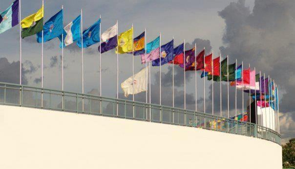 คณะกรรมการจัดการแข่งขันกีฬาแห่งชาติ ได้อนุมัติให้บรรจุเข้าในการแข่งขันกีฬาแห่งชาติ