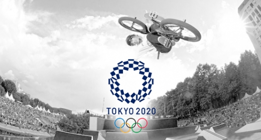BMX will make its debut at the 2020 Tokyo Olympics.